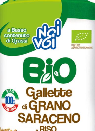 Gallette grano saraceno 130g